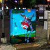 L'iniziativa «Energy box»  L'arte di 50 writer arriva sui semafori
